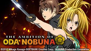 Dub Anime 1 English Episode Yakunara Mug